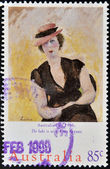 AUSTRALIA - CIRCA 1996: A stamp printed in Australia shows the babe is wise by Lina Bryans, circa 1996 — Stock Photo