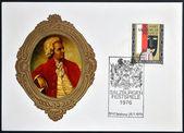 AUSTRIA - CIRCA 1970: Stamp printed in austria dedicated to Mozart shows symbol of the 50th anniversary of the Salzburg Festival, circa 1970 — Stock Photo