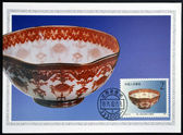 CHINA - CIRCA 1991: A stamp printed in China shows octogonal glod-traced eggshell bowl of modern times, circa 1991 — Stock Photo
