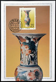 CHINA - CIRCA 1991: A stamp printed in China shows five coloured porcelain vase of quing dynasty, circa 1991 — Stock Photo