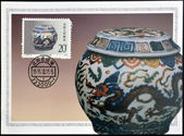 CHINA - CIRCA 1991: A stamp printed in China shows five coloured jar of ming dynasty, circa 1991 — Stock Photo