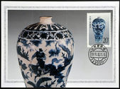 CHINA - CIRCA 1991: A stamp printed in China shows blue and white porcelain vase of the yuan dynasty, circa 1991 — Stock Photo