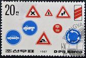 NORTH KOREA - CIRCA 1987: A stamp printed in DPR Korea shows road safety, circa 1987 — ストック写真