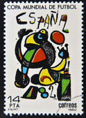SPAIN - CIRCA 1982: Stamp printed in Spain dedicated to Football World Cup in Spain 1982, circa 1982 — Stock Photo