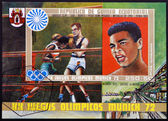 EQUATORIAL GUINEA - CIRCA 1972: stamp printed in Equatorial Guinea shows Cassius Clay, Muhammad Ali, circa 1972 — Stock Photo