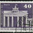 GDR - CIRCA 1973: a stamp printed in Germany shows Brandenburg Gate, Berlin, circa 1973 — Stock Photo
