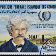 FEDERAL ISLAMIC REPUBLIC COMOROS - CIRCA 1985: A stamp printed in Comoros shows Mark Twain, circa 1985 - 图库照片