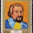 DAVAAR ISLAND - CIRCA 1977: A stamp printed in Davaar Island dedicated to the kings and queens of Britain, shows King James I (1603 - 1625), circa 1977 — Stock Photo