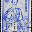 "GREECE - CIRCA 1956: A stamp printed in Greece from the ""Royal Family"" issue shows King Otto of Greece, circa 1956. — Stock Photo #18736445"