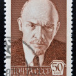 USSR - CIRCA 1976: A stamp printed in Russia shows Vladimir Lenin, circa 1976 — Stock Photo
