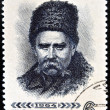 USSR - CIRCA 1964: stamp printed in Russia shows Shevchenko portrait (Ukrainian poet), circa 1964 — Stock Photo