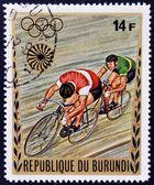 Burundi - 1972 yaklaşık: burundi münih olimpiyatlar için özel olarak basılmış damga bisikletçi, 1972 yaklaşık gösterir — Stok fotoğraf