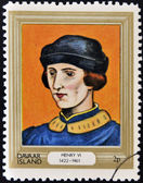 DAVAAR ISLAND - CIRCA 1977: A stamp printed in Davaar Island dedicated to the kings and queens of Britain, shows King Henry VI (1422 - 1461), circa 1977 — Stock Photo