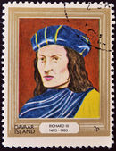 DAVAAR ISLAND - CIRCA 1977: A stamp printed in Davaar Island dedicated to the kings and queens of Britain, shows King Richard III (1483 - 1485), circa 1977 — Stock Photo