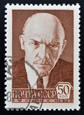 USSR - CIRCA 1976: A stamp printed in Russia shows Vladimir Lenin, circa 1976 — Foto de Stock