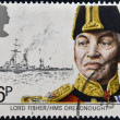 UNITED KINGDOM - CIRCA 1982: A Stamp printed in Great Britain shows Lord Fisher and HMS Dreadnought, circa 1982 — Stock Photo