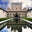Palacio Nazaries, Alhambra, Granada, Spain — Stock Photo