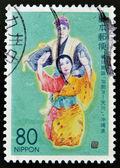 JAPAN - CIRCA 1980: Stamp printed in Japan shows Ryukyu dancing, circa 1980 — 图库照片