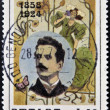Royalty-Free Stock Photo: ITALY - CIRCA 1974: stamp printed in Italy shows Giacomo Puccini, circa 1974