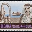 QATAR - CIRCA 1980: A stamp printed in Qatar shows a portrait of Sheikh Khalifa bin Hamed Al-Thani and industry, circa 1980 — Stock Photo #21238099