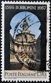 ITALY - CIRCA 1967: a stamp printed in Italy shows St Ivo Church, Rome, Francesco Borromini, Architect, circa 1967 — Stock Photo