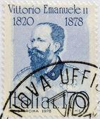 1978 年頃 - イタリア: イタリア ショー王ヴィットーリオ ・ エマヌエーレ 2 世の 1978 年頃印刷スタンプ — ストック写真