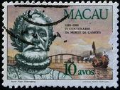 Makao - yaklaşık 1981: macao basılmış damga luis vaz ölüm yıldönümü gösterir yaklaşık 1981 de camoes — Stok fotoğraf