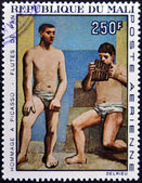 "MALI - CIRCA 1967: A stamp printed in Mali shows the work "" The Pipes of Pan"" by Pablo Picasso, circa 1967 — Foto de Stock"