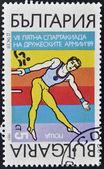 BULGARIA - CIRCA 1989: A stamp printed in Bulgaria shows an athlete doing gymnastics, circa 1989 — Stock Photo
