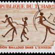 Royalty-Free Stock Photo: CHAD - CIRCA 1968: stamp printed in Chad shows Rock Painting, Archers, circa 1968