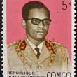 CONGO - CIRCA 1970: A stamp printed in Congo shows Mobutu, circa 1970 — Stock Photo