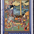 HUNGARY - CIRCA 1971: A stamp printed in Hungary shows painting Walking in Garden (Toyokuni School), Japanese Prints from Museum of East Asian Art, Budapest, circa 1971  — Stock Photo