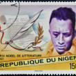 NIGER - CIRCA 1977: A stamp printed in Niger shows Nobel Prize in Literature, Albert Camus, circa 1977 — Stock Photo