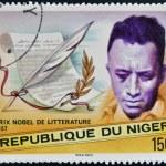 NIGER - CIRCA 1977: A stamp printed in Niger shows Nobel Prize in Literature, Albert Camus, circa 1977 — Stock Photo