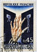 FRANCE - CIRCA 1970: A stamp printed in France dedicated to the liberation of Nazi concentration camps, circa 1970 — Stock Photo