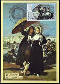 FRANCE - CIRCA 1981: a stamp printed in France shows Women, Along the Manzanares, Painting by Francisco Goya, love letters, circa 1981 — Stock Photo
