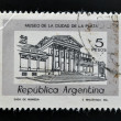 ARGENTIN- CIRC1978: stamp printed in Argentinshows museum of city of LPlata, circ1978 — Stock Photo #22445019