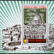 Royalty-Free Stock Photo: EQUATORIAL GUINEA - CIRCA 1975: A stamp printed in Guinea shows St. Peter\'s Square in Vatican City, circa 1975