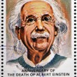 AITUTAKI (ARAURA), CIRCA 1980: stamp printed in Cook Islands in honor of Mathematician Physicist Nobel Prize Winner Albert Einstein, circa 1980 — Stock Photo