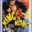 Stock Photo: SAO TOME AND PRINCIPE - CIRC1995: stamp printed in Sao Tome shows movie poster King Kong, circ1995