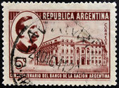 ARGENTINA - CIRCA 1941: a stamp printed in Argentina shows Carlos Pellegrini and Bank of the Nation, 50th Anniversary of the Founding, circa 1941 — Stock Photo