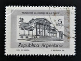 ARGENTINA - CIRCA 1978: A stamp printed in Argentina shows museum of the city of La Plata, circa 1978 — Stock Photo