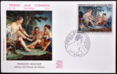 FRANCE - CIRCA 1970: A stamp printed in France shows Diana after the Hunt by Boucher, circa 1970 — ストック写真