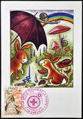 France - circa 1978 : un timbre imprimé en france montre des animaux automne, circa 1978 — Photo