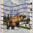 Stock Photo: UNITED STATES OF AMERIC- CIRC1981: stamp printed in USshows bear and mountain, Save mountain habitats, circ1981