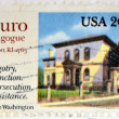 UNITED STATES OF AMERICA - CIRCA 1982: A stamp printed in USA shows Touro Synagogue, the oldest synagogue building still standing in the United States, circa 1982 — Stock Photo