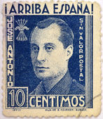 SPAIN - CIRCA 1940: A stamp printed in Spain shows Jose Antonio Primo de Rivera, circa 1940 — 图库照片