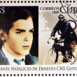 CUBA - CIRCA 2008: Stamp printed in Cuba dedicated to 80th anniversary of the birth of Ernesto Che Guevara, circa 2008 — Stock Photo #23302742