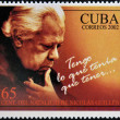 CUBA - CIRCA 2002: A stamp printed in Cuba shows Nicolas Guillen, I have what I had to have, circa 2002 — Stock Photo #23303192
