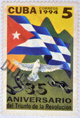 CUBA - CIRCA 1994: A stamp printed in Cuba dedicated to anniversary of the triumph of the Revolution, circa 1994 — Stock Photo